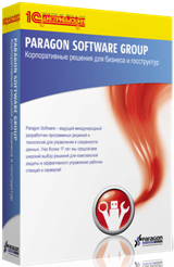 Drive Backup 11 Small Business Pack