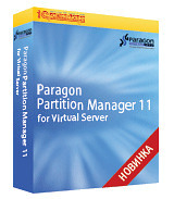 Paragon Partition Manager for Virtual Server